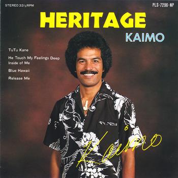 kaimo_heritage1