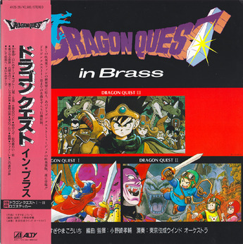 dragon quest in brass