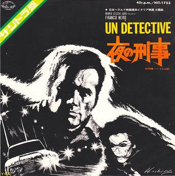 19_un detective