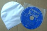 inner_cd
