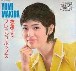 makiba yumi