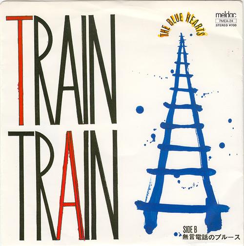 blue hearts_train
