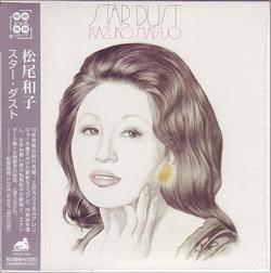 newcd_matsuo kazuko