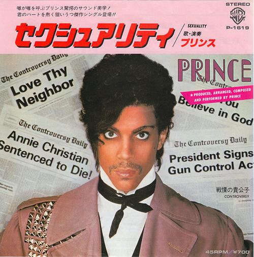7_prince