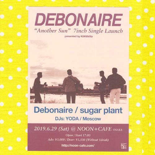debonaire_6