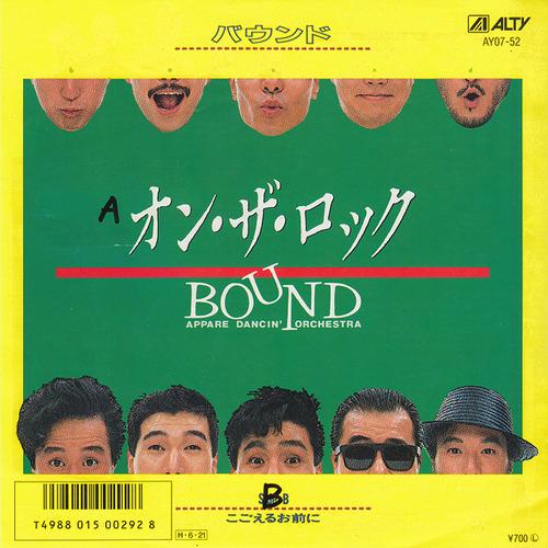 bound_ontherock