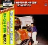 itsuki hiroshi_las vegas78