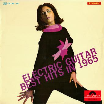 electricguitar_1965