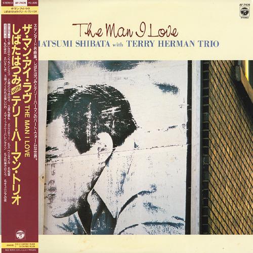 shibata hatsumi_the man