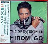 go hiromi