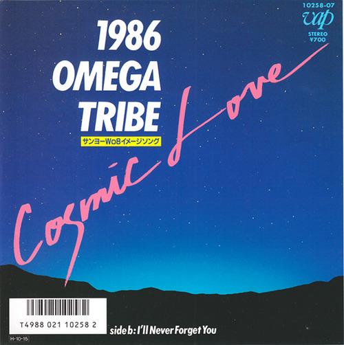 omega_cosmic