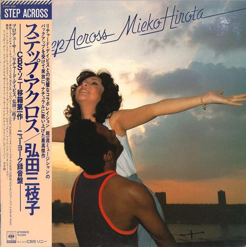 hirota mieko_step