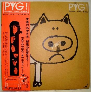 pyg_1