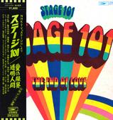 chorus_stage101