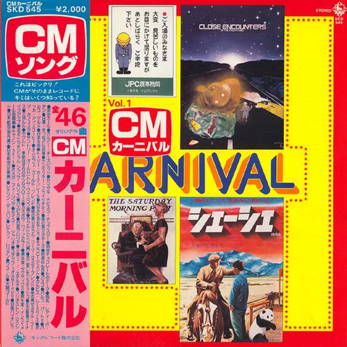 cm carnival lp