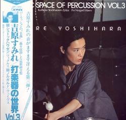 yoshihara sumire