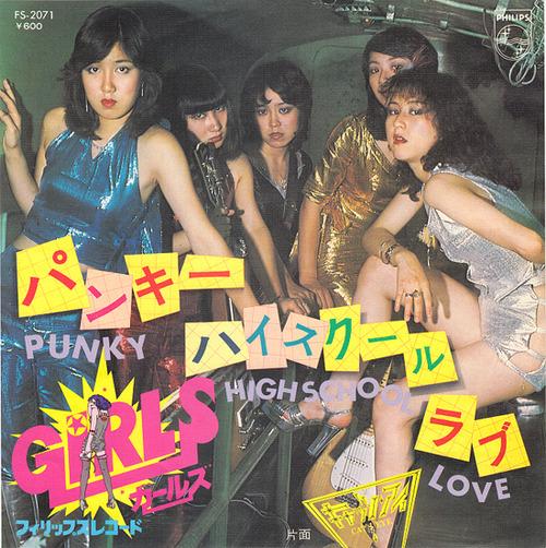 girls_punky