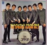 spiders_album_no.2