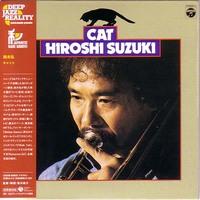 suzuki hiroshi