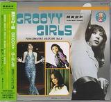 tracks_toshiba_groovy
