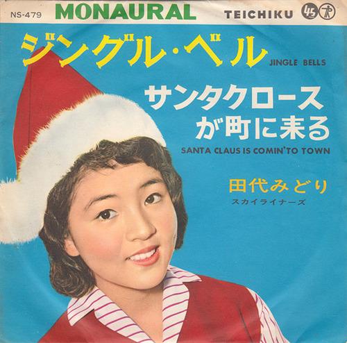 christmas_tashiro midori