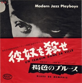 new_modern jazz playboys