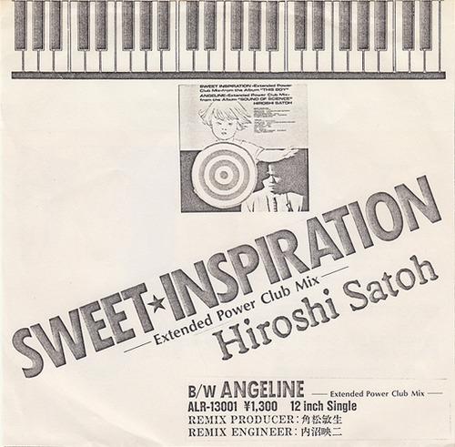 sato hiroshi_sweet inspiration