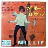 millie_myboy_lollipop