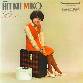 hit kit miko2