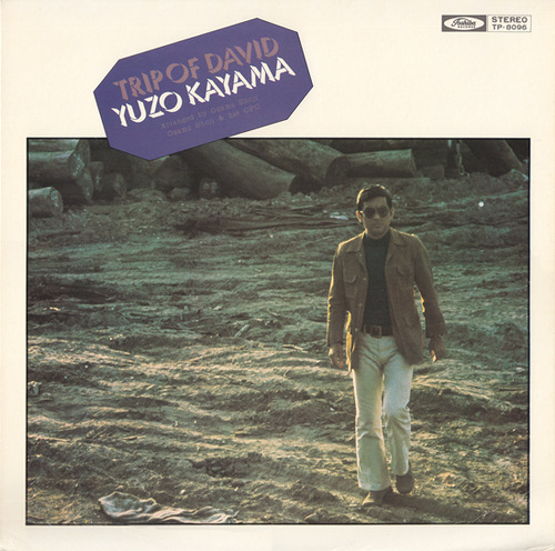 kayama yuzo_trip of