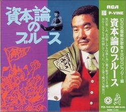 cd_maboroshi RCA