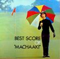sakai masaaki_best score