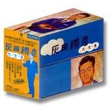 haida box1