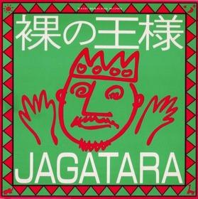 jagatara_hadaka