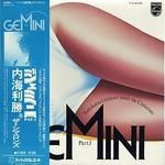 utumi_gemini