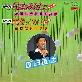 harada_naoyuki_sharara