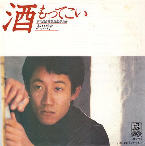 2_sake