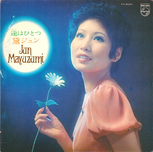 mayuzumi jun_michi