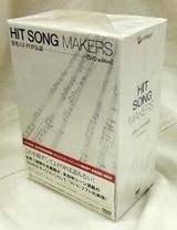 hitsongmaker_1A