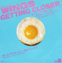 80_wings_getting