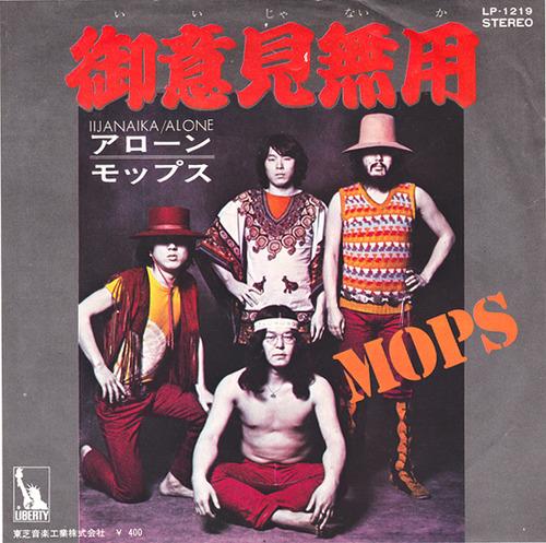 5_mops