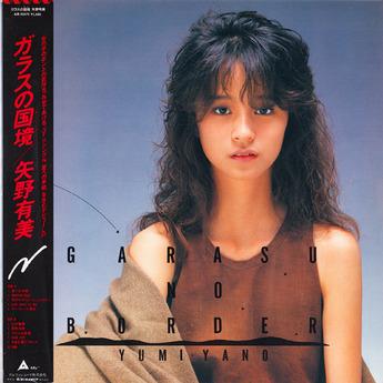 yano yumi