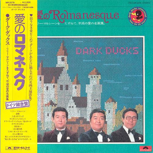 dark ducks_ai no