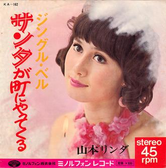 ch_yamamoto rinda