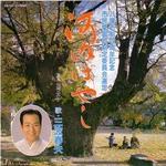 5102_osaka_minamikawachi