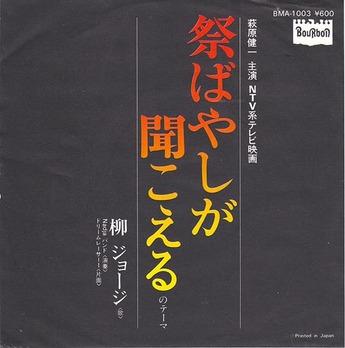 2_matsuribayashi 7