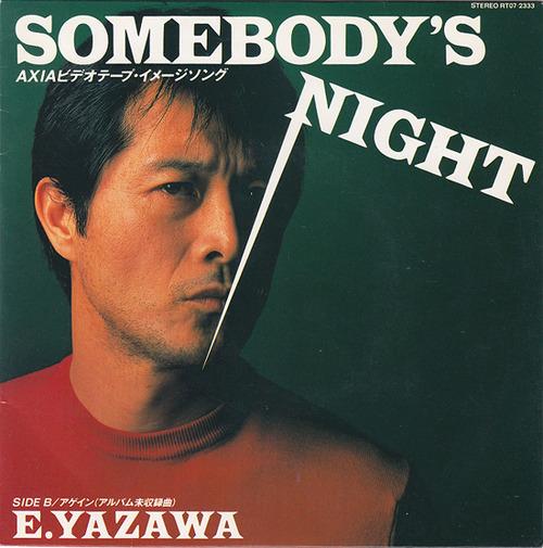 yazawa_somebody