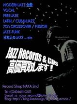 kikuchi_jazz