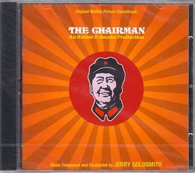 jerry goldsmith_the chairman