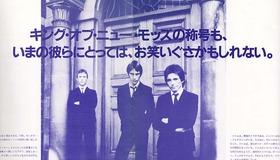 2_jam_japan80_2